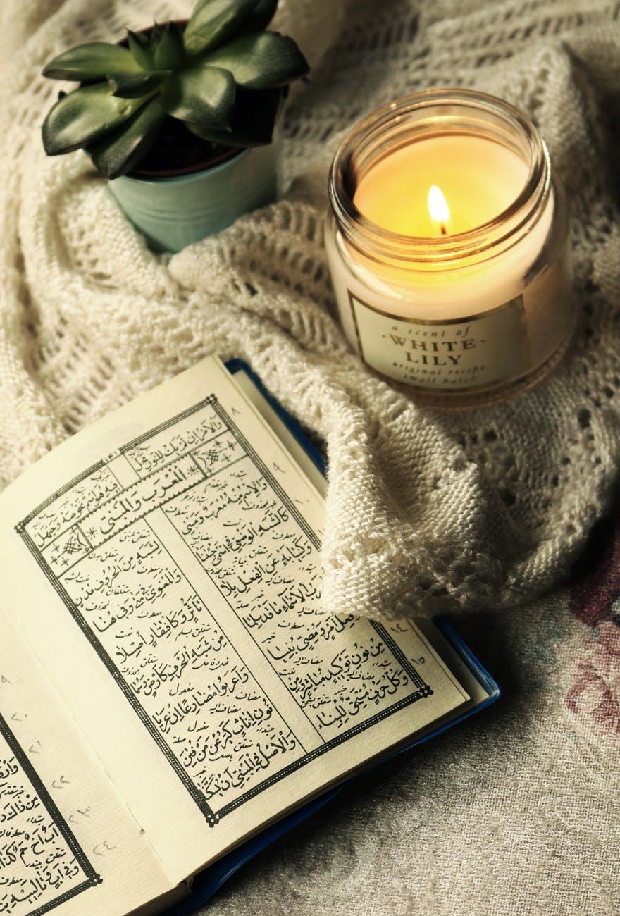 Muslimsk tekst